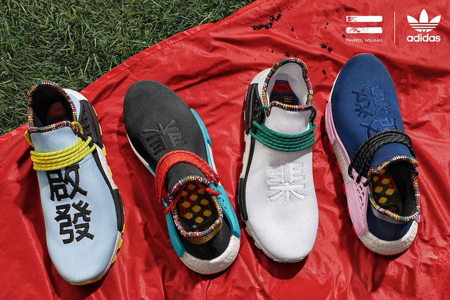 8ba9cffad Why the PW Solar Hu NMD sold out on adidas.com but is still ...